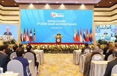 2020年东盟主席年:老挝媒体纷纷报道关于第37届东盟峰会及系列会议