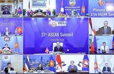东盟努力促进地区互联互通与可持续发展