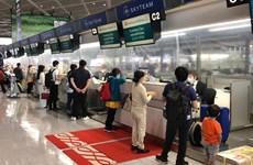 将在日本的340名越南公民接回国
