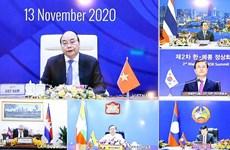 第37届东盟峰会第二个工作日:加强湄公河流域国家与韩国和日本互联互通与合作