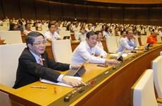 越南国会通过《居住法》和《国际协议法》等法案