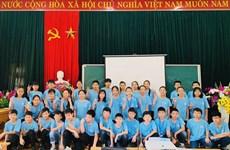 2020年美国数学竞赛即将在越南举行