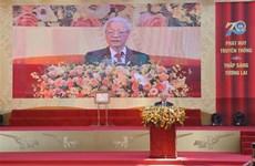 越共中央总书记、国家主席阮富仲出席阮嘉韶高中建校70周年庆典