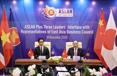 东盟与中日韩领导人与东亚商务理事会代表举行对话