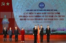 阮富仲:将民族力量与时代力量相结合 发挥民间外交的作用和力量