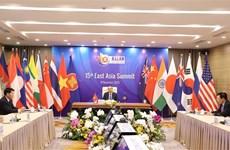 ASEAN 2020: 第15届东亚峰会召开