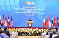 第37届东盟峰会落下帷幕: 构建开放、透明、包容性和基于法律的地区架构