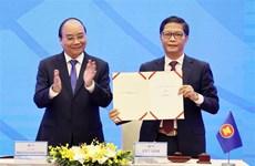 《区域全面经济伙伴关系协定》(RCEP)顺利签署