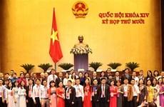 越通社简讯2020.11.15