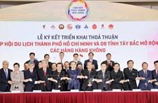 胡志明市与西北地区8省合作推动旅游业发展