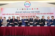 越捷航空与胡志明市、东北、西北和中部各省加强旅游对接合作