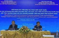 越南广宁省促进投资推进出口