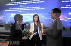 第12次东海问题国际研讨会:致力于一个和平、稳定和繁荣的东海地区