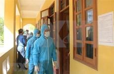 越南新增2例新冠肺炎确诊病例  累计确诊病例1283例