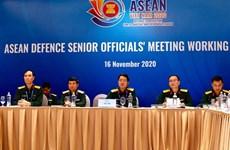 ASEAN 2020:东盟国防高级官员工作小组召开视频会议