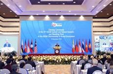 ASEAN 2020:彰显团结、自强的力量和灵活适应各种挑战的能力