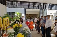 越南驻柬埔寨大使馆向西宁省边防部队移交暹粒省交通事故越南遇难者遗体和伤者