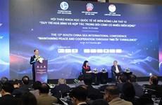 第12次东海国际学术研讨会:在动荡的背景下保持和平与合作