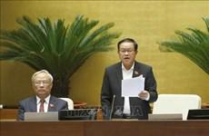 越南第十四届国会第十次会议新闻公报(第十七号)