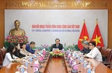 进一步深化越南共产党与德国社会民主党之间的友好关系