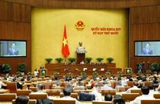 越南第十四届国会第十次会议:在最后一个工作日决定许多重大问题
