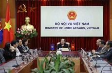 ASEAN 2020:第五次东盟与中日韩公共事务领导人会议以视频方式召开