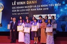 2019年越南旅游模范企业和个人荣获表彰