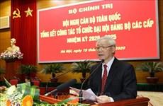 越共中央总书记、国家主席阮富仲:需特别注重党内团结和干部党员树立先锋模范意识