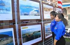 """""""黄沙、长沙归属越南--历史证据和法律依据""""地图资料展在太平省举行"""