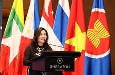 ASEAN 2020:维护东盟妇女和儿童的合法权益