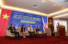 促进越南与美国企业贸易合作