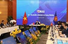 ASEAN 2020: 加强合作  实现能源复苏