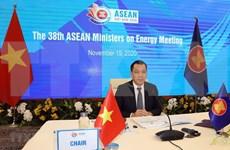 ASEAN 2020:东盟能源强度与2005年相比下降了21.4%
