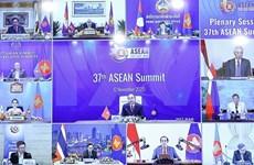"""第37届东盟峰会主席声明:""""齐心协力与主动适应"""""""