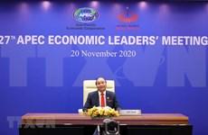 越南政府总理阮春福出席APEC第27次领导人会议