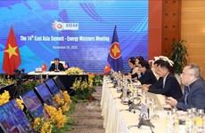 ASEAN 2020:促进经济复苏和减少温室气体排放