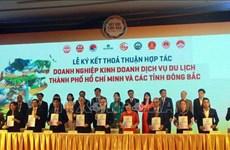 促进胡志明市与东北地区各省的旅游发展与对接