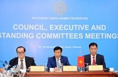 第二届东南亚体育联合会会议通过多项重要的内容