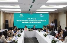 越南河内旅游业推出刺激国内旅游需求的计划