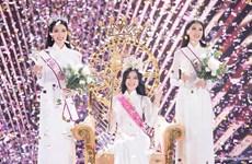 杜氏河成功夺得2020年越南小姐选美大赛的后冠
