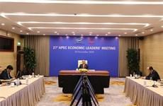 社论:为亚太经济合作组织规划作出积极主动的贡献