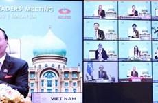 APEC各成员经济体通过未来20年合作的《2040年APEC布特拉加亚愿景》
