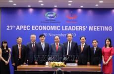《2040年APEC布特拉加亚愿景》—APEC和亚太地区未来合作新里程碑