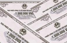 2020年前10月越南企业发行公司债券成功募集资金326万亿越盾
