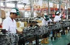 平阳省超额完成2020年吸引外资计划