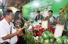 2020年九龙江平原地区革新创新创业节在槟椥省举行