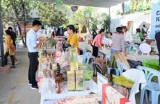 胡志明市规模最大的创新创业活动于11月23日至28日举行