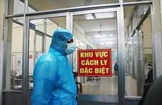 越南新增5例输入性病例  累计确诊病例1312例
