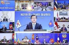 ASEAN 2020:面向实现一个和平、稳定、无核的朝鲜半岛的目标