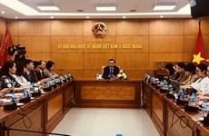 越南集中精力做好海外侨务工作